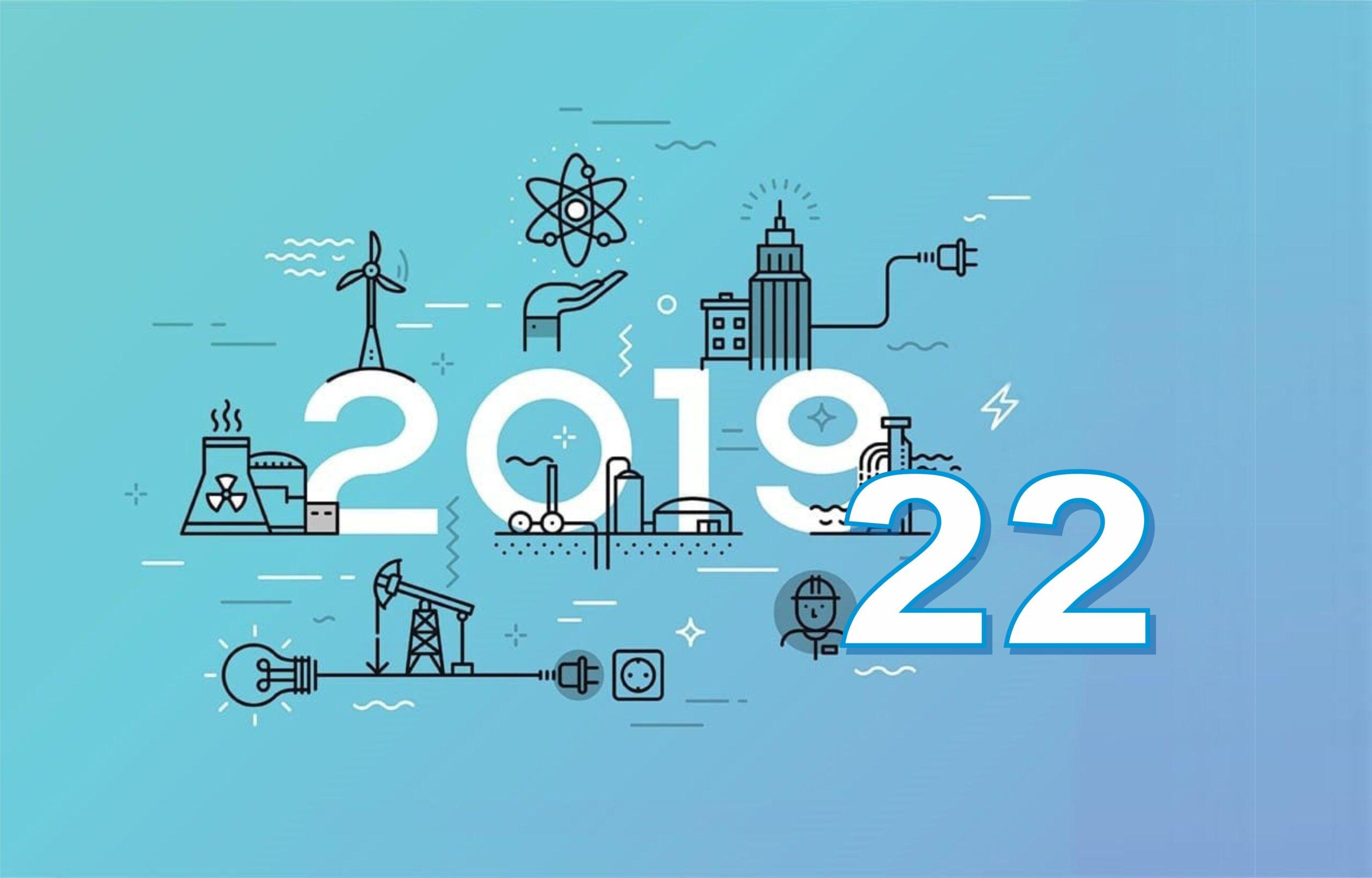 10 Основных Тенденций, Которые Повлияют На Строительную Отрасль В 2020+ Годах